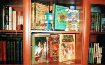 sochinenie-kakuyu-knigu-vi-bi-hoteli-imet-v-svoey-biblioteki-golie-brazilskie-telochki-smotret