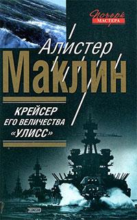 mak-02
